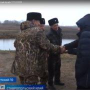 Казаки Солдато-Александровского казачьего общества спасли едва не утонувших подростков