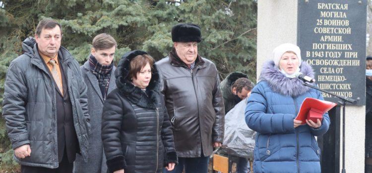Найденную на Ставрополье медаль «За отвагу» поисковики передали родственникам солдата