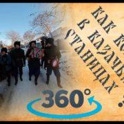 Казачьи обычаи рождественского колядования сохраняют на Ставрополье