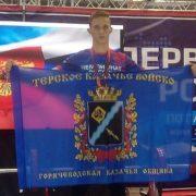 Казак из поселка Горячеводского победил в первенстве России по пауэрлифтингу