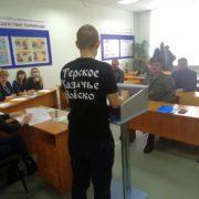 На Ставрополье завершился грантовый проект «Ресурсный центр Терского казачества»
