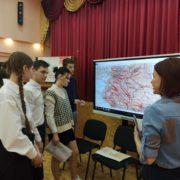 В Железноводском Лицее казачества имени А.Ф. Дьякова провели интерактивный урок «Битва за Кавказ»