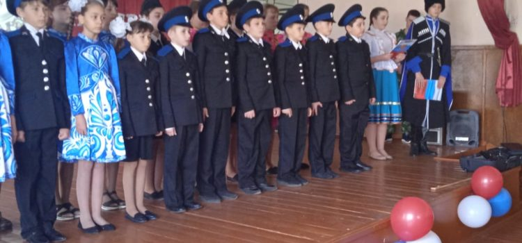 Торжественный приём в казачата прошёл в станице Стодеревской Курского муниципального округа