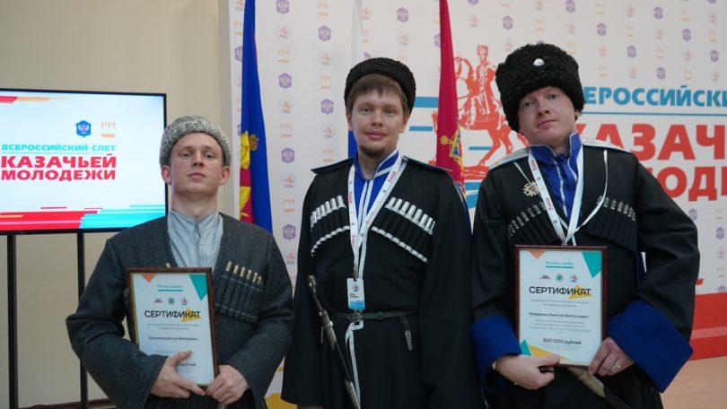 Терское войско лидирует в грантовой деятельности среди казачьих организаций страны