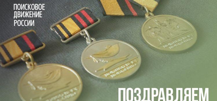 Ставропольские поисковики награждены ведомственными наградами Министерства обороны