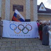 В Нефтекумске казаки провели спортивные состязания для жителей в поддержку российских спортсменов на олимпиаде в Токио