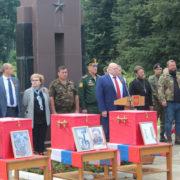 Возвращены на Ставрополье останки сержанта-пограничника Ивана Митрофановича Дубового
