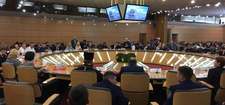 Терцы поучаствовали в форуме «Молодежный казачий круг» в Москве