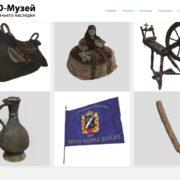 У «3d-музея казачьего наследия» появился собственный сайт
