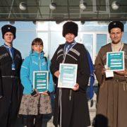 Терцы выиграли три гранта на реализацию социальных проектов