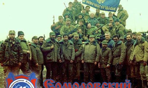1-й Казачий батальон имени генерала Ермолова
