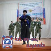 Конкурс «А ну-ка, парни» прошел в селе Московском
