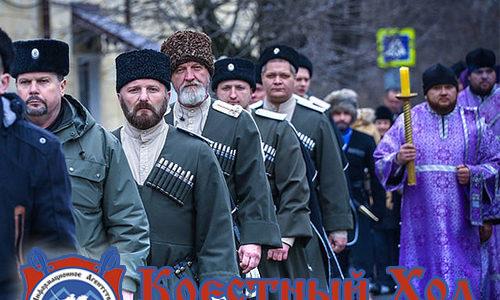 Крестный ход прошел в Ставрополе