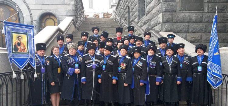 Всероссийский казачий круг прошел с участием терцев