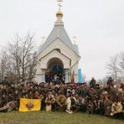 Памяти партизан-чернецовцев