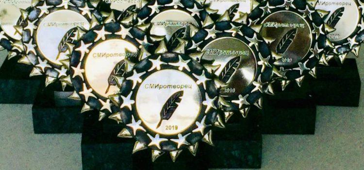 В России стартовал прием заявок на конкурс «Смиротворец-2020»