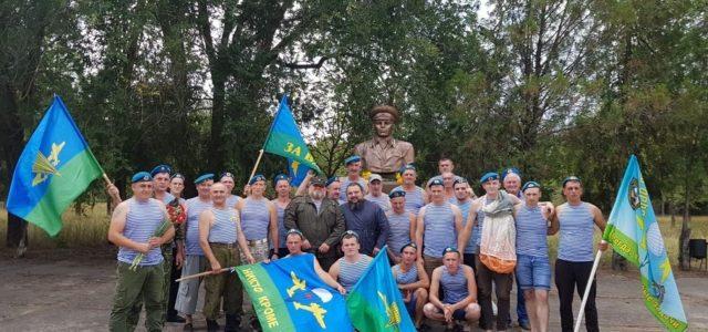 Казаки-десантники Ставрополья отметили юбилей ВДВ