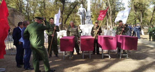 В день памяти Битвы за Кавказ в Курском районе перезахоронили без вести пропавших бойцов казачьего кавалерийского корпуса