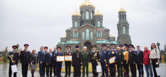 Назван лучший казачий кадетский корпус России. Победитель удостоен премии в 3 млн рублей