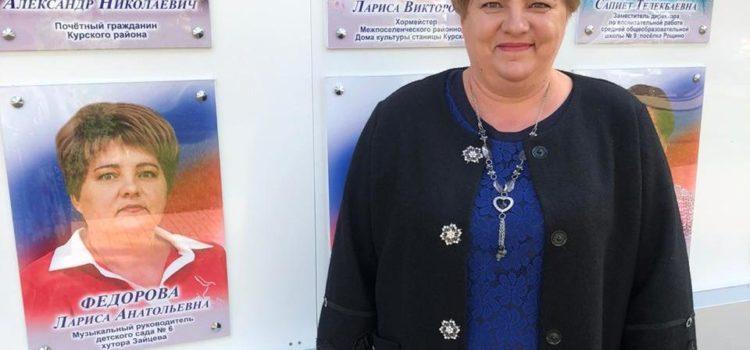 Ставропольская казачка победила в III Всероссийском конкурсе «Казаку честь — Родину беречь!»