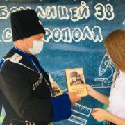 Воспитанники казачьего класса города Ставрополя стали победителями «Ходаревских чтений»