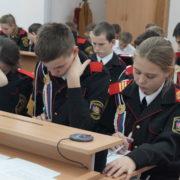 Всероссийское казачье общество объявило о дате проведения «казачьего диктанта»