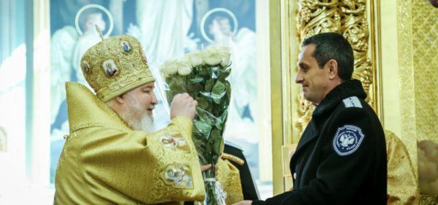 Атаман Терского войска Виталий Кузнецов от имени казаков ТВКО поздравил митрополита Кирилла