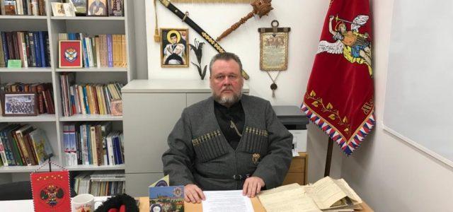 Проект «Наследие покинувших Родину» представлен в синодальном комитете Русской православной церкви