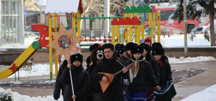 Казаки передают детям традиции рождественских святок