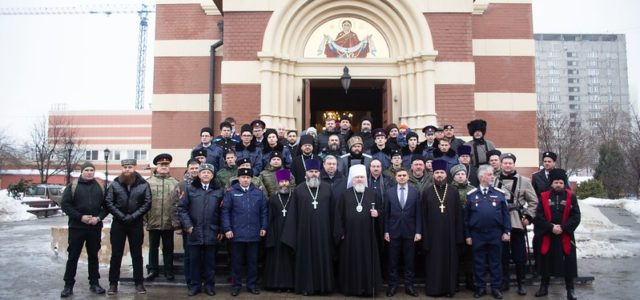 Митрополит Кирилл совершил Литургию и панихиду в годовщину начала политики расказачивания