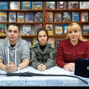 Встречу с казаками провели в центральной детской библиотеке имени С.Я. Маршака города Ессентуки