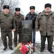 Казаки Ставрополья отдали дань памяти воинам-интернационалистам