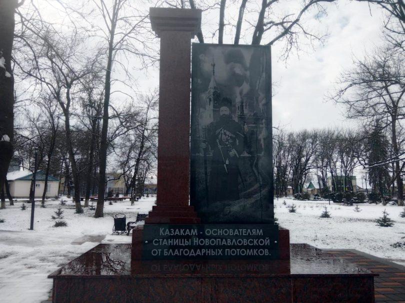 В Новопавловске освятили памятник казакам-основателям от благодарных потомков