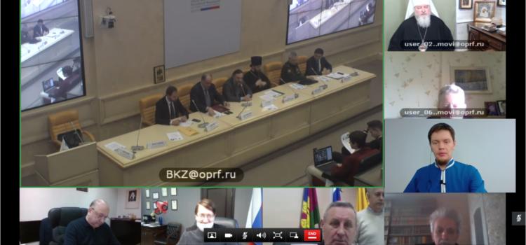 Мобильный мультимедийный музей истории казачества представлен на научно-практической конференции Общественной палаты Российской Федерации