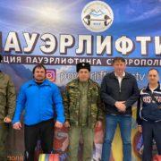 Казак из поселка Рыздвяного взял 1-е место на краевых соревнованиях по пауэрлифтингу
