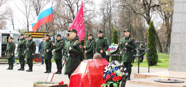 Останки красноармейца вернулись в Ставропольский край