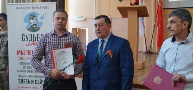 Поисковики Ставрополья установили судьбы еще 8 без вести пропавших бойцов Великой Отечественной войны