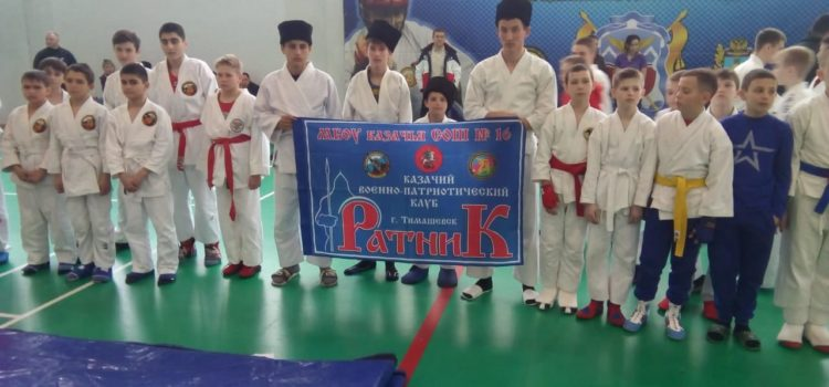 В Ставрополе прошли соревнования по армейскому рукопашному бою на кубок атамана Ставропольского окружного казачьего общества