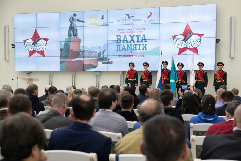 Ставропольские поисковики приняли участие в открытии всероссийской акции «Вахта памяти 2021»