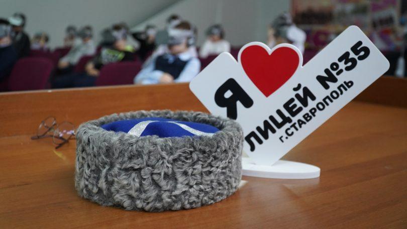 В школах Ставрополья продолжается показ VR-фильма «Ставропольцы на фронтах ВОВ»