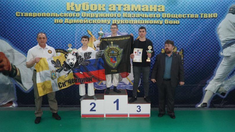 В Ставрополе пройдёт ежегодное первенство по армейскому рукопашному бою на кубок атамана