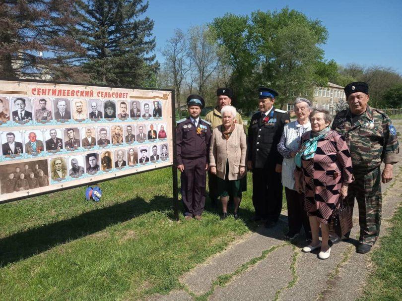 В селе Сенгилеевском казаки помогают сохранять память о героях войны и восстанавливать народные ремесла