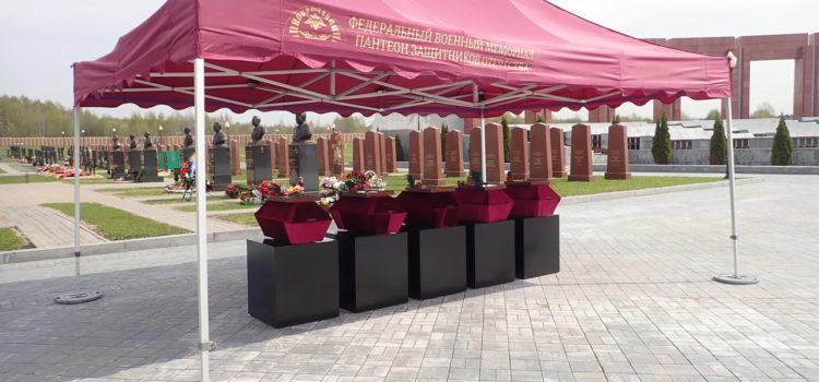 На Ставрополье доставлены останки красноармейца Кузьмина Ивана Филипповича