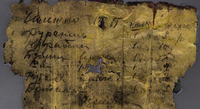 Ставропольские поисковики ищут родственников красноармейца
