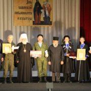 В День славянской письменности и культуры в Ставрополе наградили победителей регионального конкурса молодых дарований «Светлый Ангел»