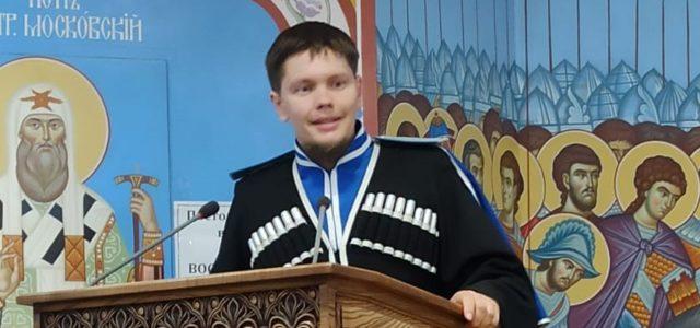 Руководитель молодежной казачьей организации «Терцы» Игорь Кочубеев выступил на Кубани с предложением о создании проектных офисов
