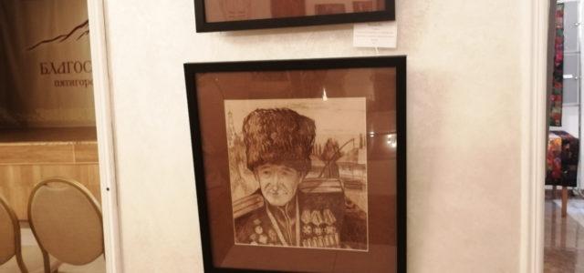 Портрет Ходарева на выставке в Пятигорске