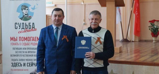 Ставропольским поисковикам вручили заслуженные награды