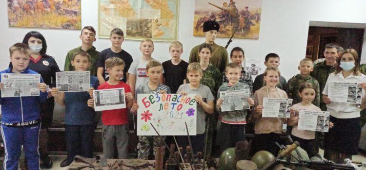 Казачатам станицы Курской напомнили об основах безопасной жизнедеятельности