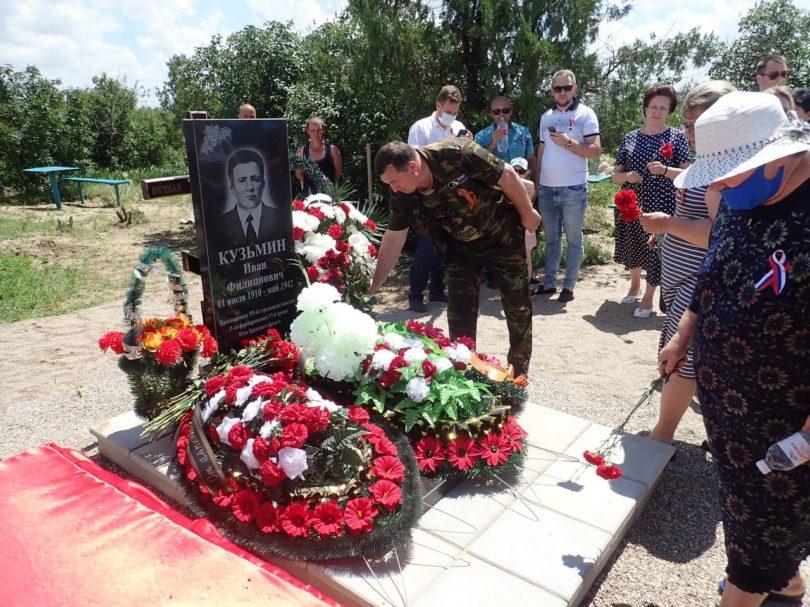 В День России на Ставрополье с почестями предали земле останки воина Великой Отечественной войны